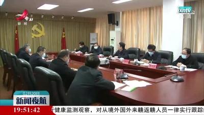 胡强指导省扶贫办领导班子民主生活会