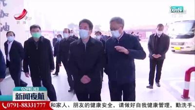 胡强在南昌调研春节市场保障供应工作