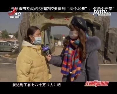 赣州信丰:旅游公路 打通村民致富快车道