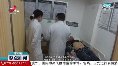 赣州:驾车途中突然发病司机被交警紧急送医