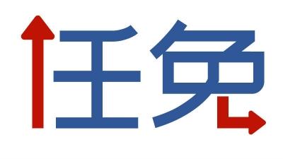 宜春市召开领导干部大会宣布省委关于宜春市政府主要负责同志调整的决定
