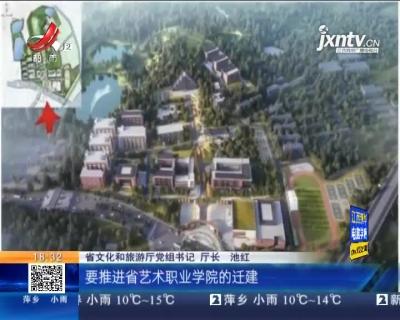 江西:2021年 一批公共文化服务设施将升级