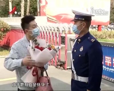 """南昌:安徽老师求助""""5哥"""" 送""""蓝朋友""""甜蜜的礼物"""