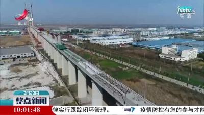 安九高铁江西段节后全面复工