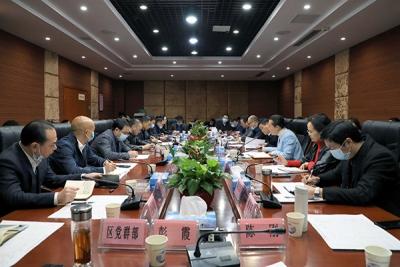 刘建中召开2021年萍乡经开区招商引资工作会议