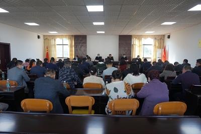 萍乡经开区社管四局召开2021年重点工作部署会