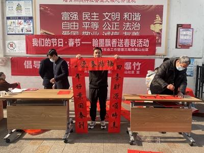 萍乡社会工作管理三局凤凰山社区书赠春联年味渐浓