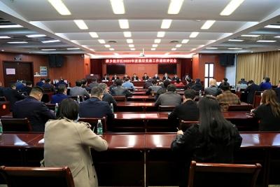 萍乡经开区召开2020年度全区基层党建工作述职评议会