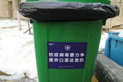 """东方时评丨""""废弃口罩收集桶""""应成标配"""