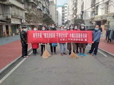 萍乡社会工作管理三局鹅湖桥社区开展春节系列活动