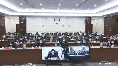 九江市冬春疫情防控工作部署视频会召开,谢来发强调……