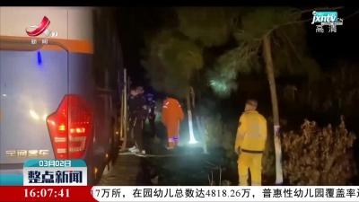 广昌:大巴遇故障 多人滞留高速