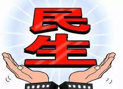 """强政策 稳重点 拓渠道 兜底线 江西省出实招稳就业夯实""""民生之本"""""""