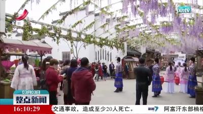 """婺源:""""乐游婺源""""让游客出行更轻松"""