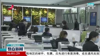 江西各地推动设立政策兑现专窗 让惠企政策直达企业