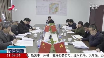 南昌高新新闻20210305