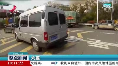 信丰:非法营运又超载 6座面包车塞11人
