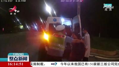 瑞金:司机突发疾病 交警紧急救助