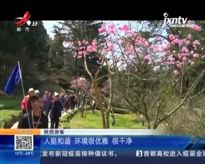 """九江庐山:""""四月桃花""""三月怒放"""