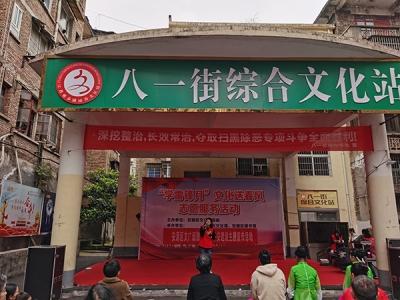 """【新时代文明实践】萍乡八一街将""""雷锋精神""""灌入实践活动"""