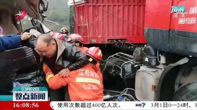 庐山:两货车相撞一人被困 消防员紧急处置