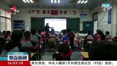 九江·开学第一课:消防安全先行