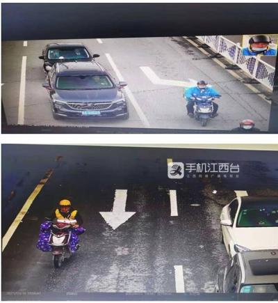 两个多月交通违法超千起 南昌美团外卖被约谈