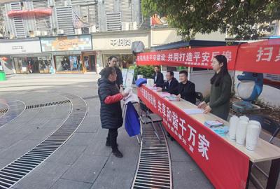 萍乡安源区后埠街开展平安建设宣传月活动