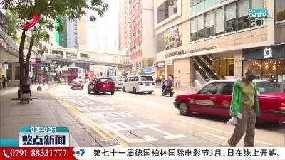 香港新增14例新冠肺炎确诊病例
