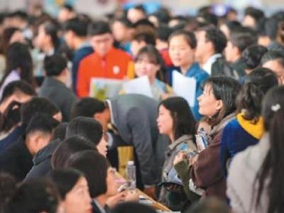 江西出实招稳就业 今年全省城镇新增就业38万人