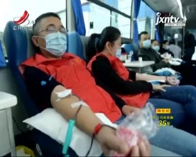 新冠病毒灭活疫苗接种48小时后可献血