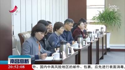 南昌高新新闻20210312