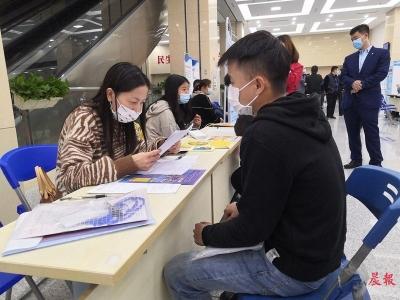 30家企业推出2000余个岗位 好政策吸引大学毕业生留昌就业