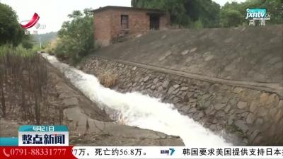江西新增5地饮用水水源保护区