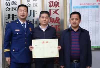 【暖新闻•江西2021】张文辉:危难时刻彰显党员本色