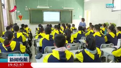 2021年起 江西全面实行初中学业水平考试