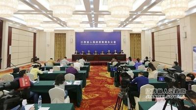 减税减费减租减息减支惠企政策新闻发布会在南昌举行