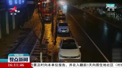 赣州:酒驾出事故 竟叫亲哥顶包堂哥做伪证