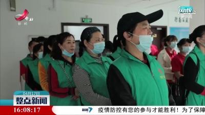 宜春:微爱环保公益在行动