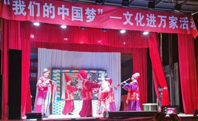 江西新余:传统戏曲文化送进万家