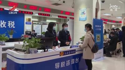 江西新闻联播20210413
