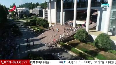 清明假期:江西旅游市场回暖
