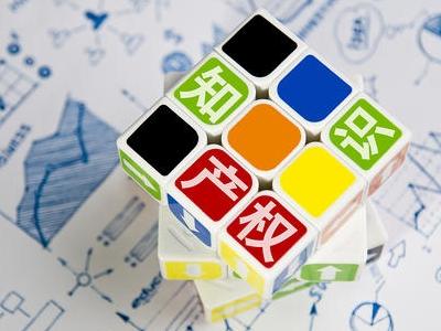 2020年中国PCT国际专利申请达6.9万件 稳居世界首位