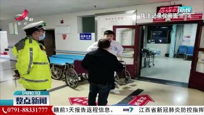 赣州:高速行车突发疾病 交警快速处置