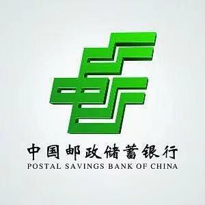 """邮储银行鹰潭市分行助力服务实体经济跑出""""加速度"""""""