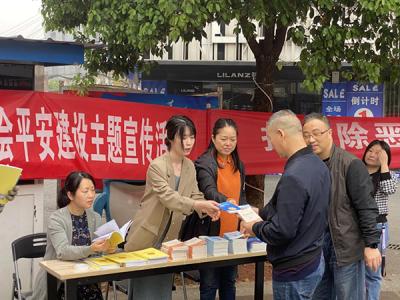 萍乡后埠司法所联合市总工会、枫树湾社区开展普法宣传活动