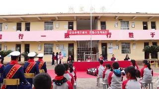 """红谷滩消防救援大队为乡村小学赠送""""红色小书包"""""""