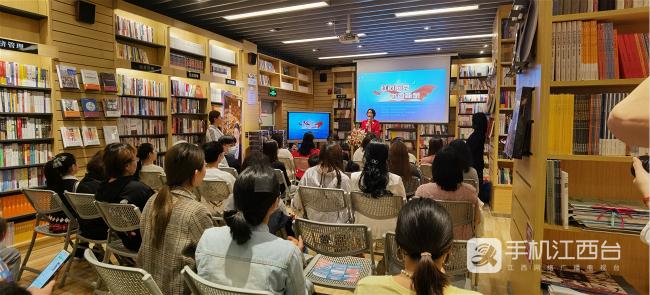 读好书、筑匠心——新余市文广新旅局开展系列主题读书活动