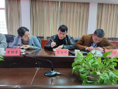 萍乡安源区司法局组织开展扫黑除恶专项斗争专题学习会