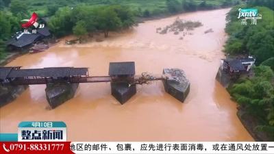 婺源:彩虹桥即将修缮完工 5月1日开放